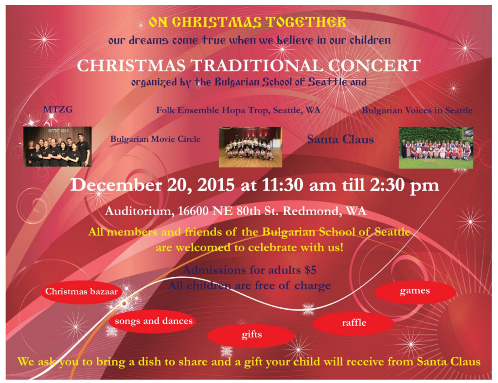 Christmas_Concert-Flyer-English